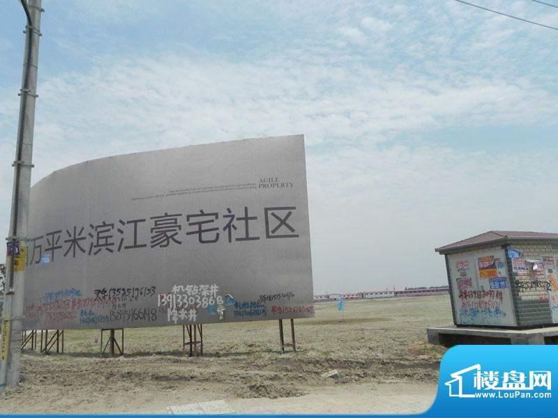 雅居乐滨江花园交通图
