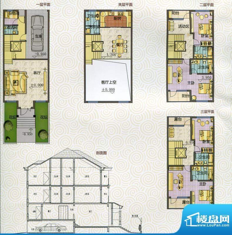 星威园B户型 4室2厅面积:278.18m平米