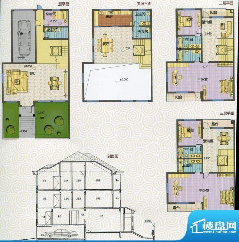星威园A户型 5室2厅面积:398.50m平米