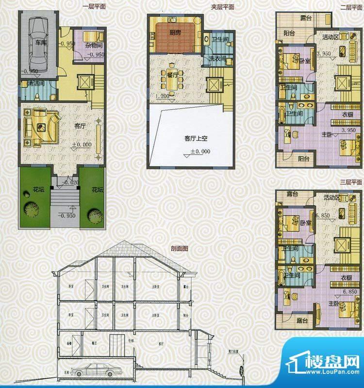 星威园D户型 4室2厅面积:356.44m平米