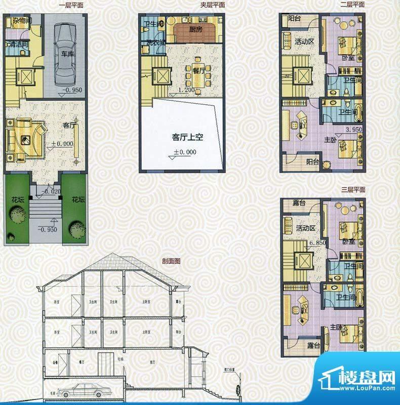 星威园B2户型 4室2厅面积:291.26m平米
