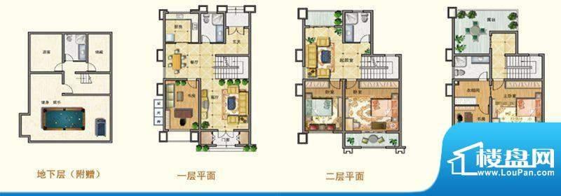 将军一品A户型 3室3面积:275.58m平米
