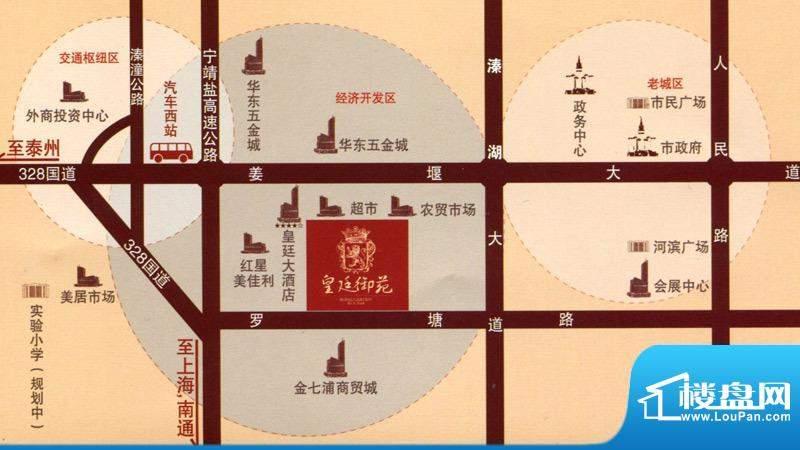 皇廷御苑交通图