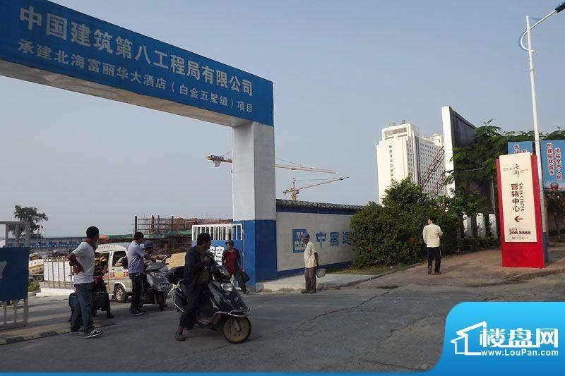 富丽华海御项目外部实景20111025