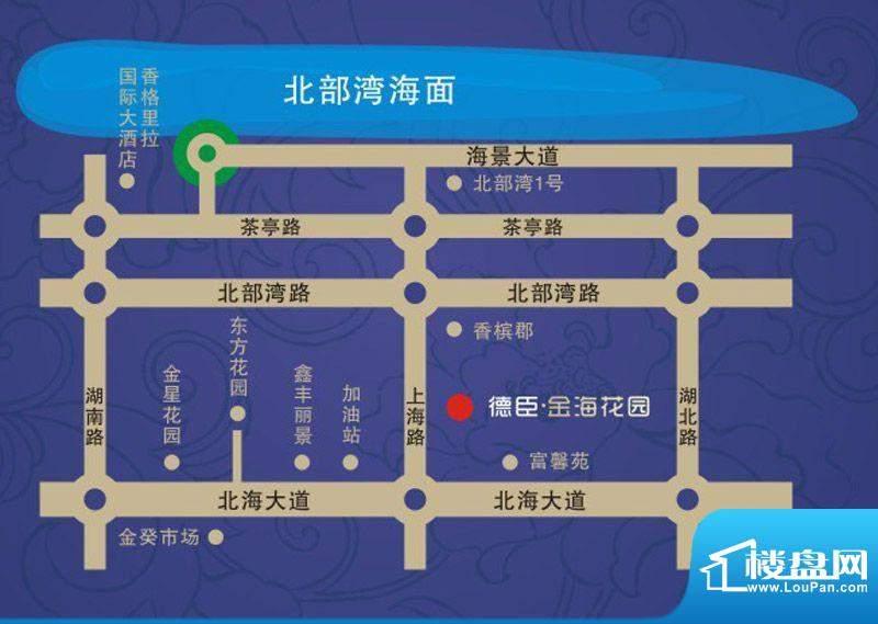 德臣·金海花园交通图