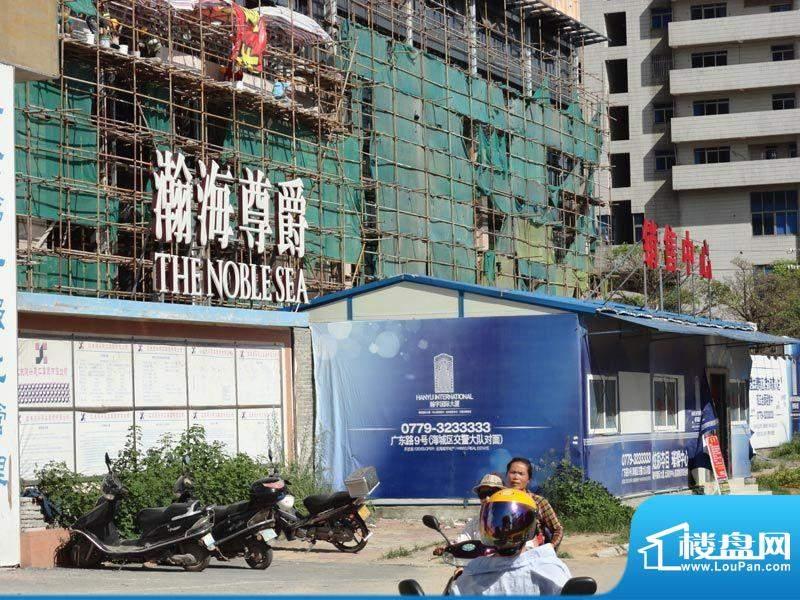 瀚海尊爵小区外景图2012-07-09