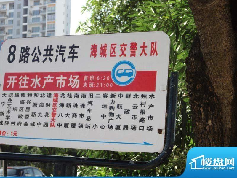 瀚海尊爵小区公交站牌实景图2012-07-09
