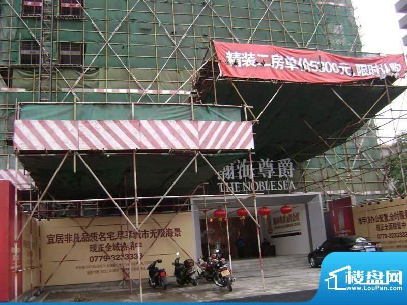 瀚海尊爵小区售楼部外景20110215