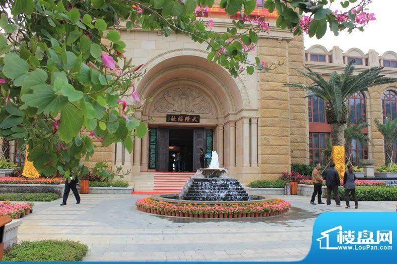 天隆·三千海项目售楼门口实景(2011-12