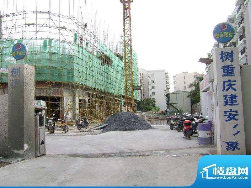 滨海阳光项目施工外部实景20110613