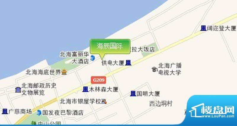 海辰国际交通图