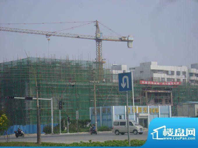 金领阳光项目外景图20111110