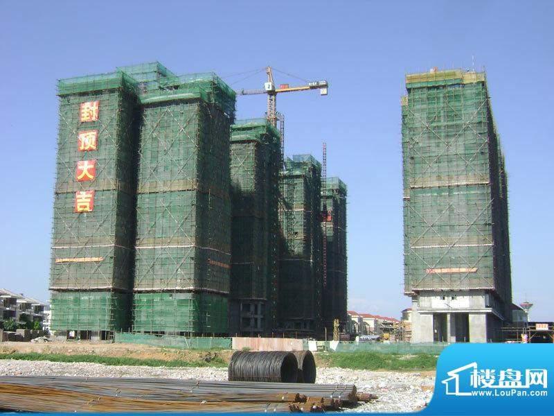 港鹏·公园印象20110510一期施工实景:
