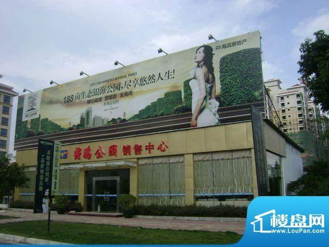 港鹏·公园印象销售中心外景图22111012