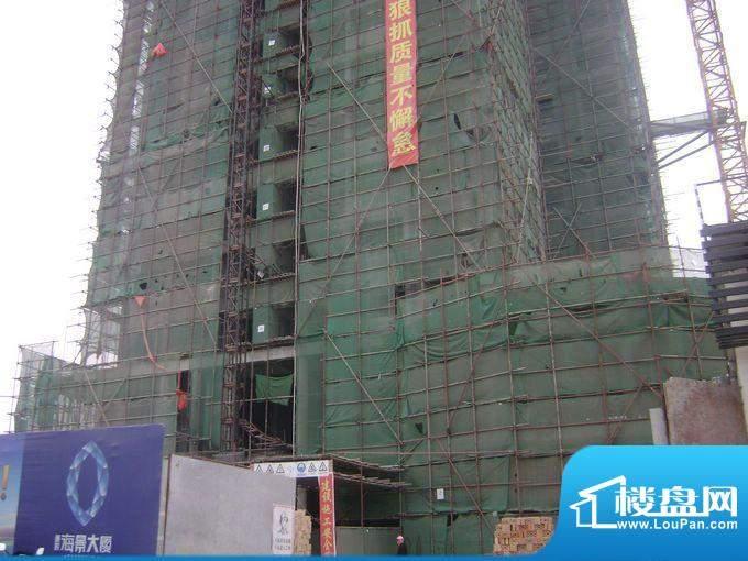 逢时·海景大厦项目施工实景图(2011-1