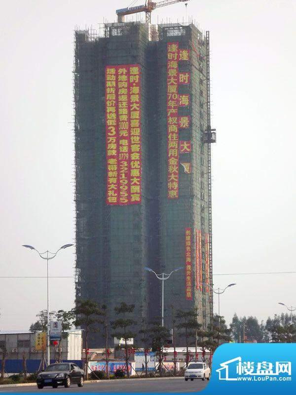 逢时·海景大厦项目施工全景实景201111