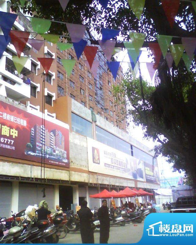 翔隆商业城实景图