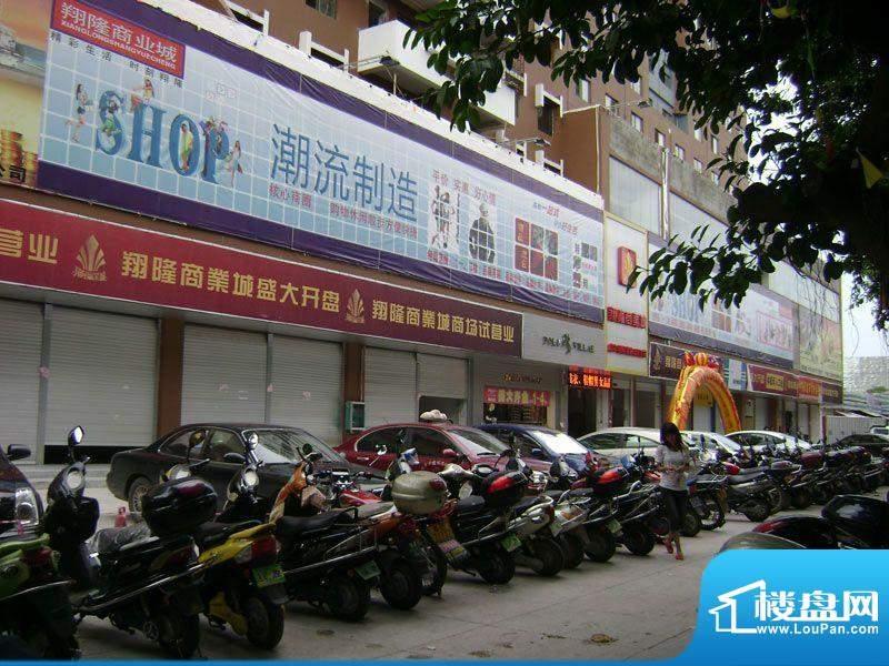 翔隆商业城项目沿街实景图(2011-12-03