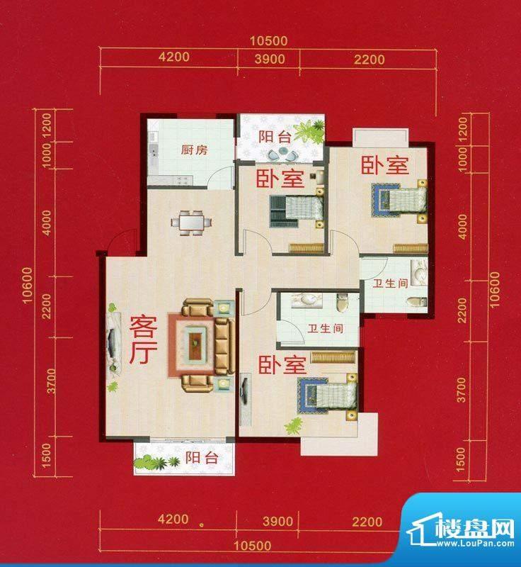 大山现代城4-8#三房面积:112.69m平米