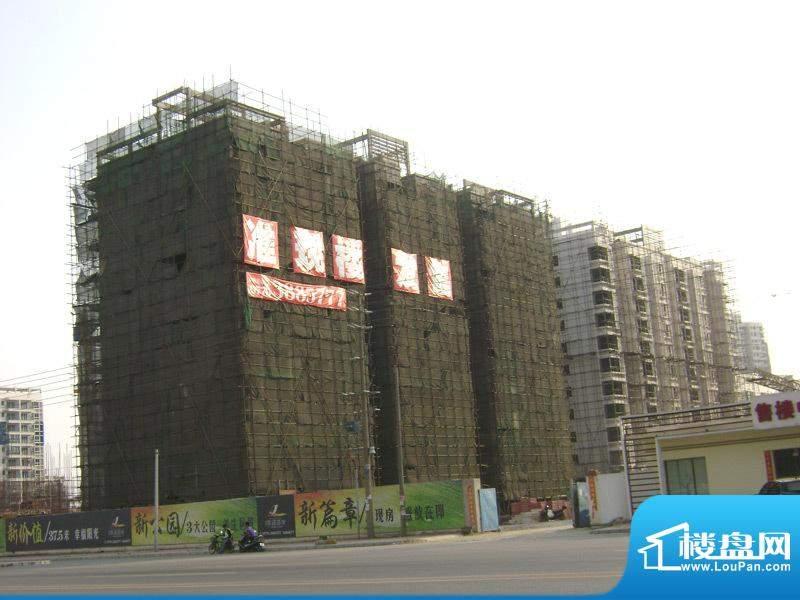 幸福海岸二期20110419小区施工实景:外