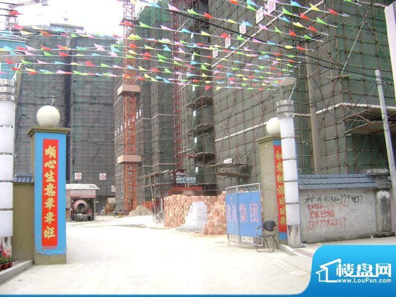 北岸晏城二期实景图