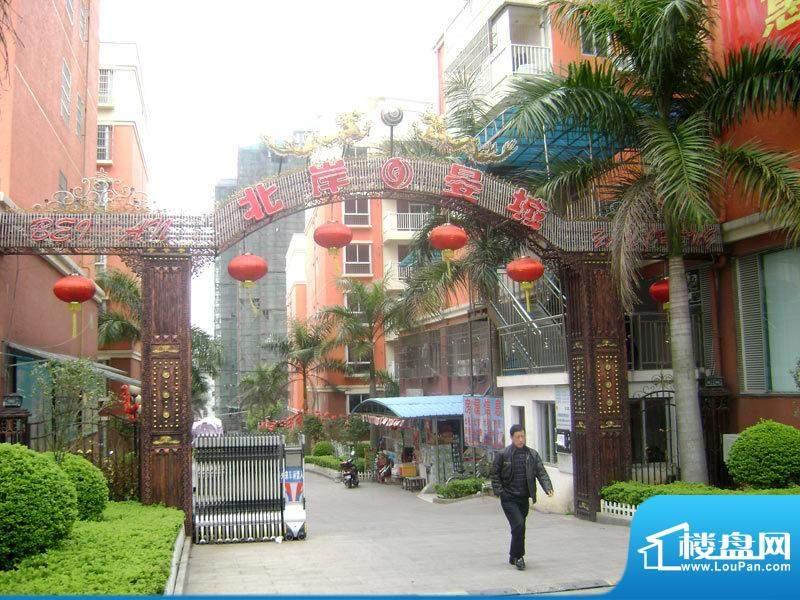 北岸晏城二期一期小区门口实景20110323