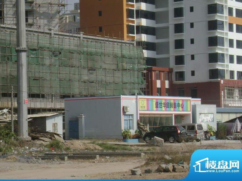 盛世华庭小区售楼部门口20110115