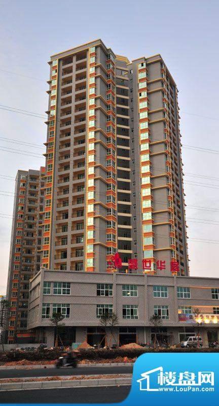 盛世华庭项目实景20111204