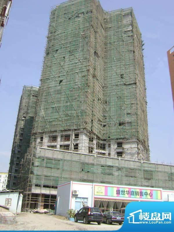 盛世华庭项目楼盘施工全景20110115