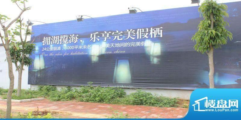 银滩万泉城项目外景图(2012-06-14)