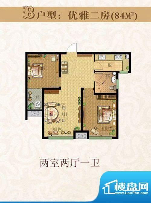 书香苑B户型 面积:0.00m平米