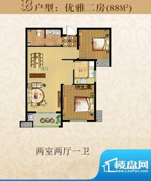 书香苑B户型两室 面积:0.00m平米