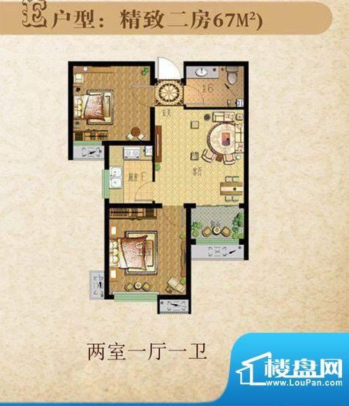书香苑E户型两室 面积:0.00m平米