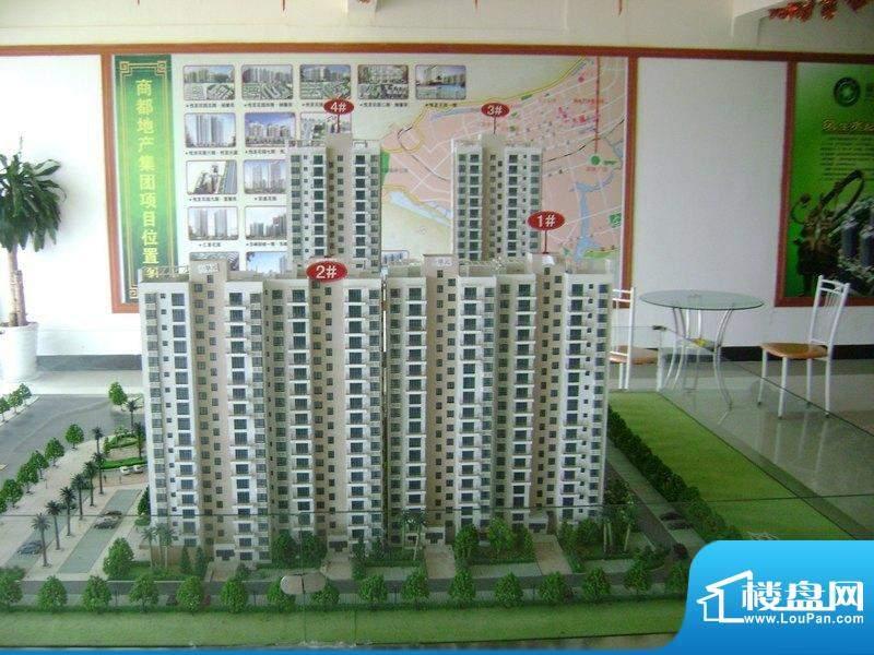 南珠家园项目沙盘(2011-02-22)