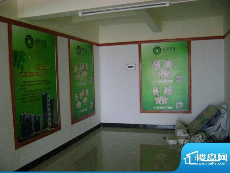 南珠家园售楼部实景图(2011-02-22)