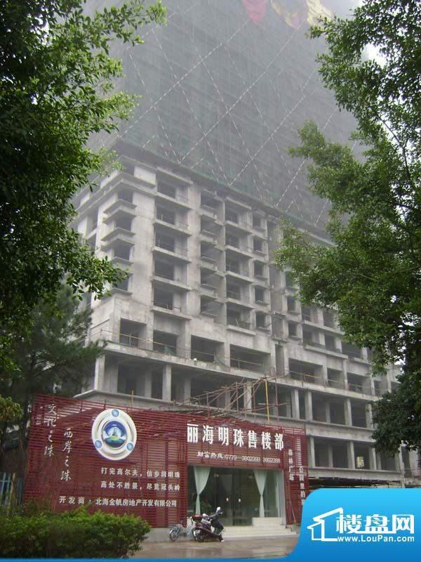 丽海明珠工程项目实景图(2011-02-18)