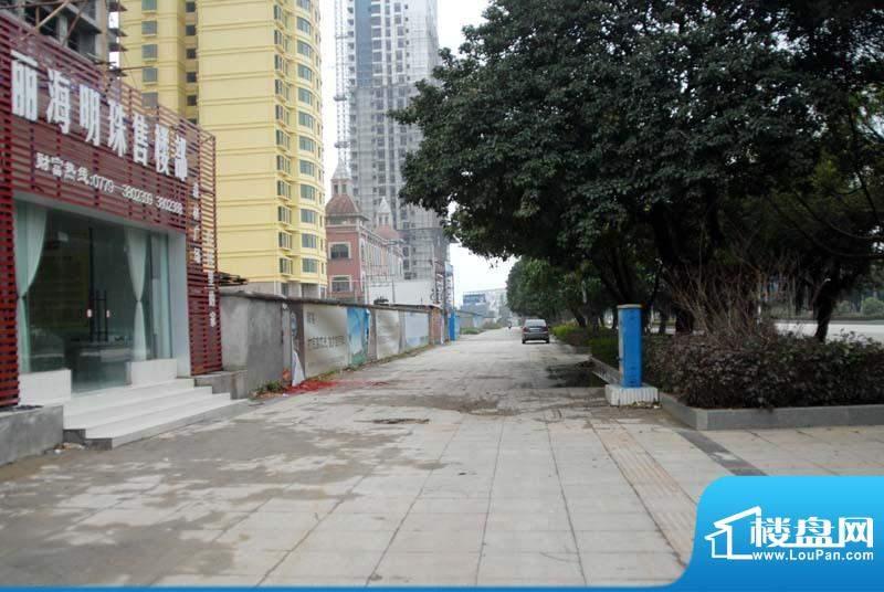 丽海明珠售楼部外部实景20110219