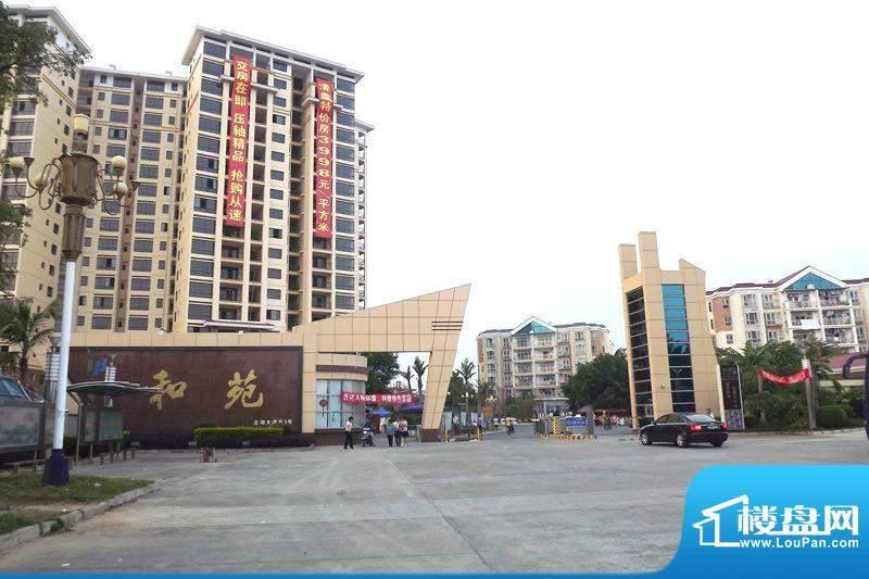 海枫和苑小区门口实景20111105