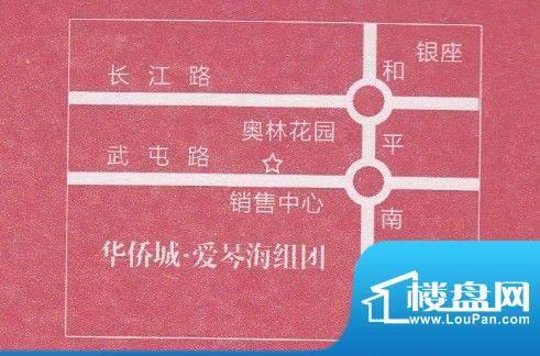 时代·华侨城交通图