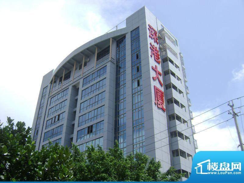 深港大厦项目现房实景(2012-04-23)