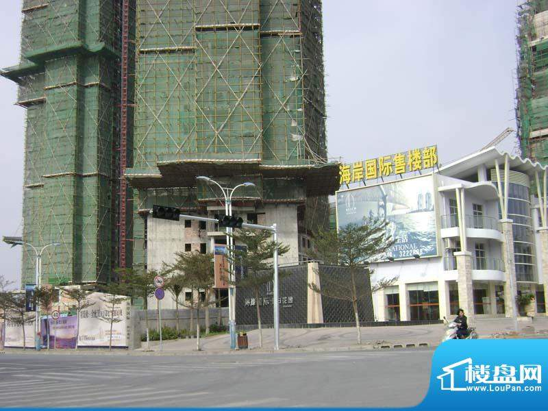 海岸国际假日花园售楼部门口20110128