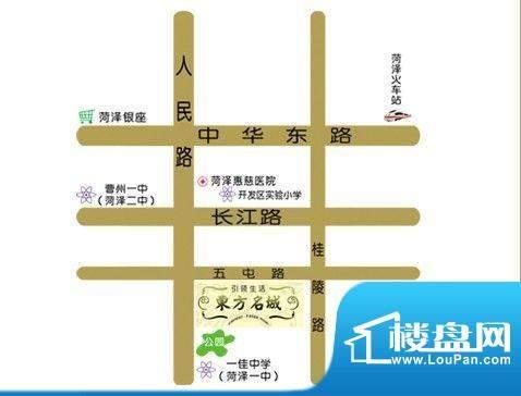 菏泽市东方名城交通面积:0.00m平米