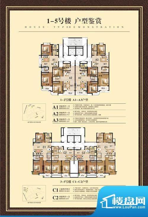 牡丹万象城A3 单页带面积:0.00m平米