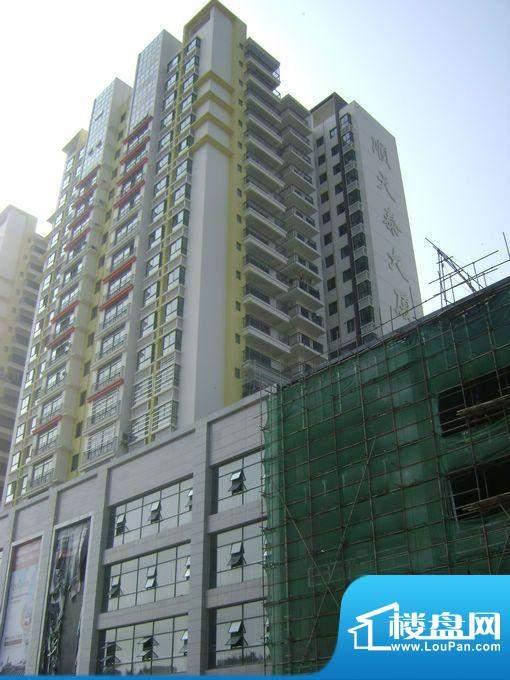顺天泰大厦项目实景图20111005