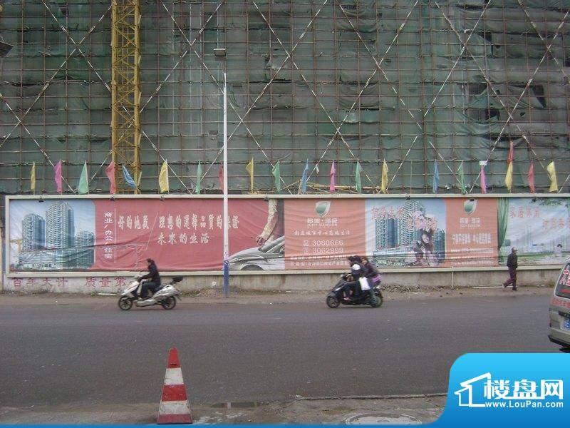 昌旭·璟苑项目工程实景图(2011-03-10