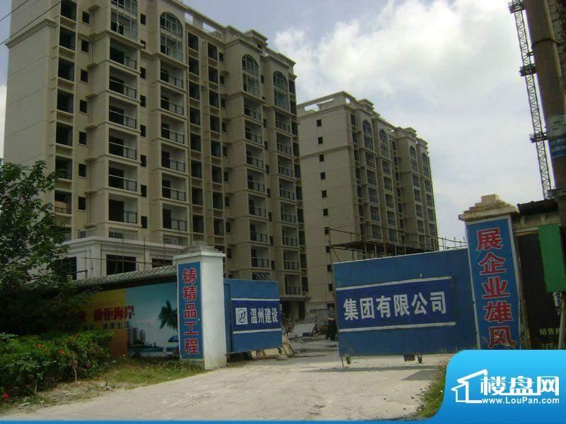 锦绣湾花园项目实景图20111025