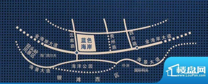 蓝色海岸国际家园第三期交通图