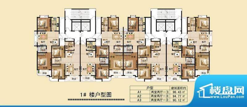 天华·牡丹商贸城交通图