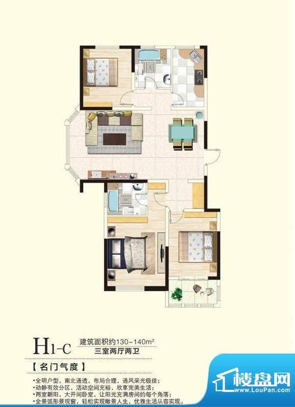 永泰·天泽园H1-C 面积:0.00m平米