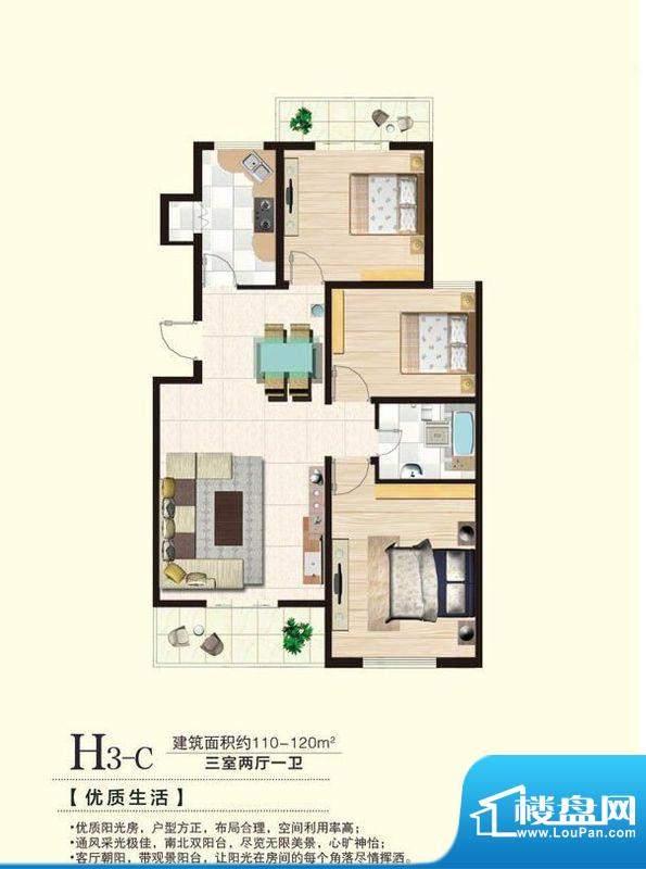 永泰·天泽园H3-C 面积:0.00m平米